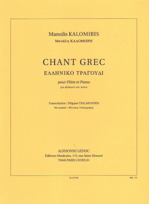 Chant Grec - Flute and Piano